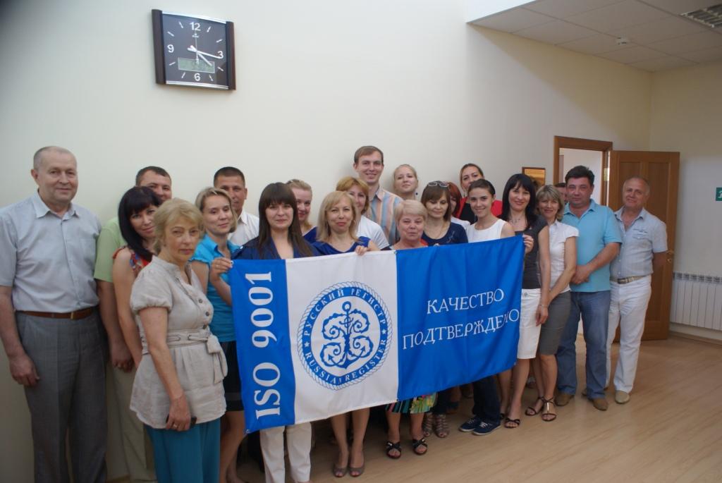 сотрудники ТМТПП флаг ISO