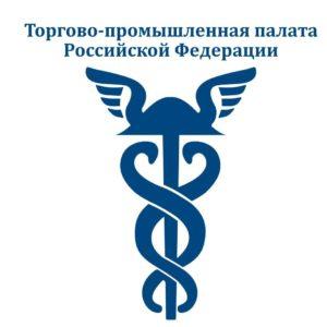 ТПП РФ эмблема