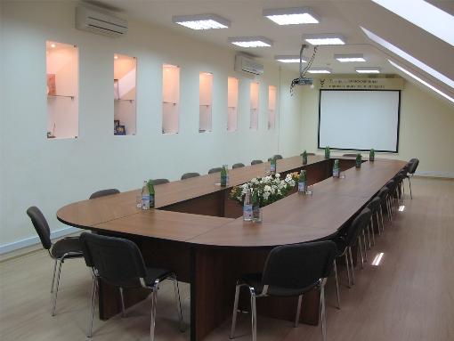 конференц-услуги Таганрог конференц-зал