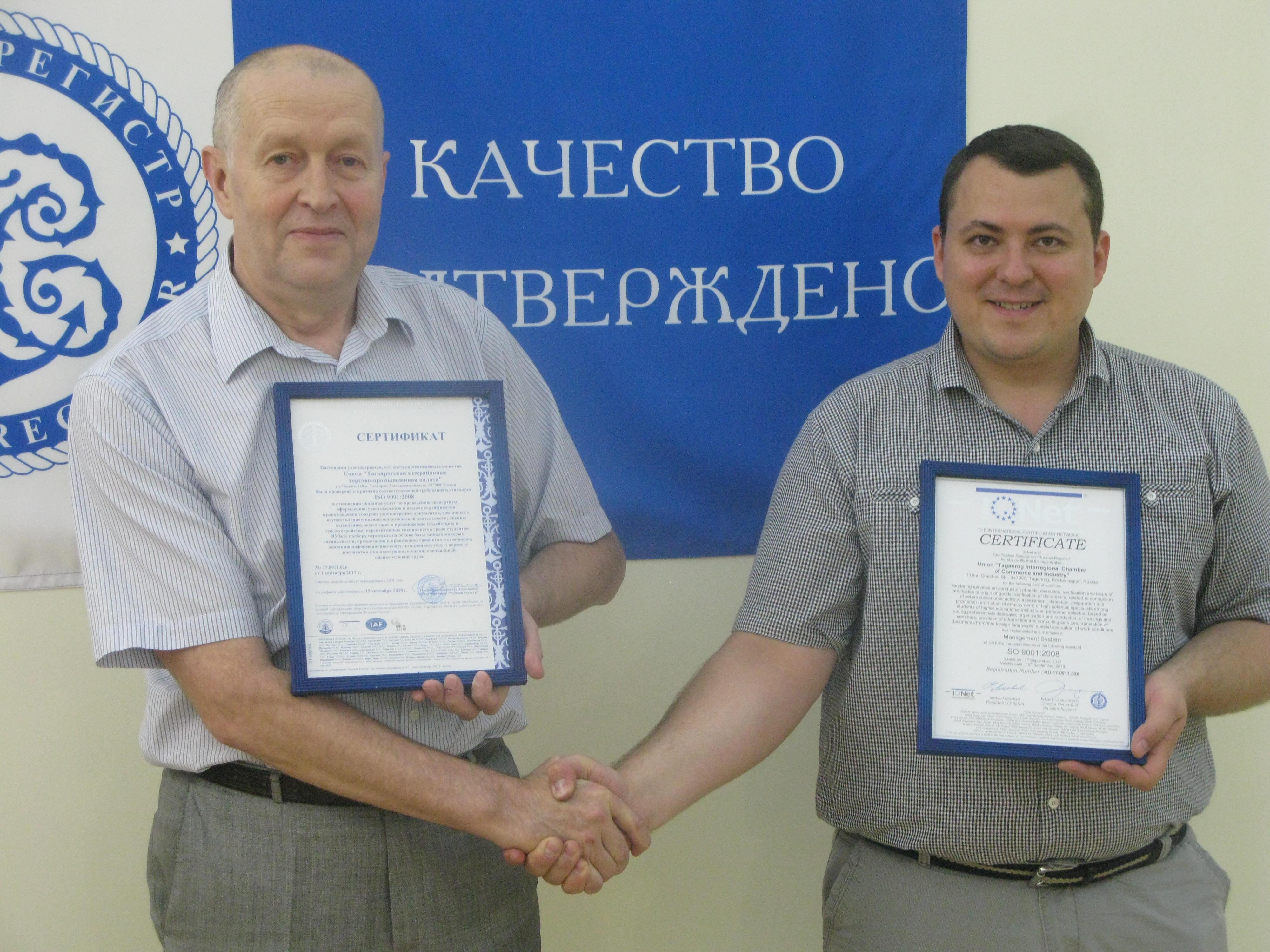 вручение сертификата Амерханову Саньковым