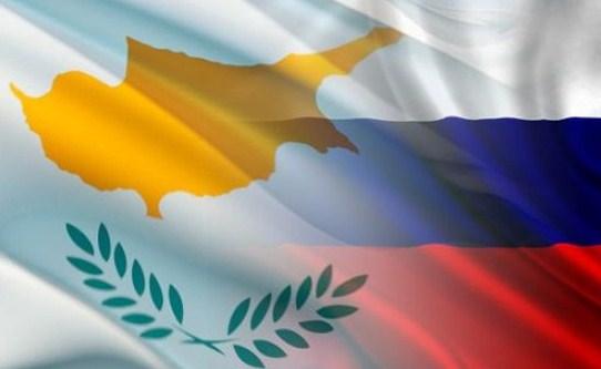 Российско-кипрский бизнес-форум
