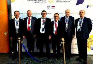 Российско-Абхазский деловой форум
