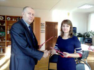 Подписание соглашения ТМТПП и Администрацией Куйбышевского района