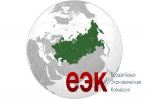 Семинары для предпринимателей от Евразийской экономической комиссии