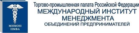 МИМОП ТПП РФ