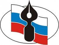 Экономическое возрождение России конкурс