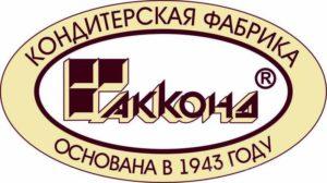 АККОРД кондитерская фабрика
