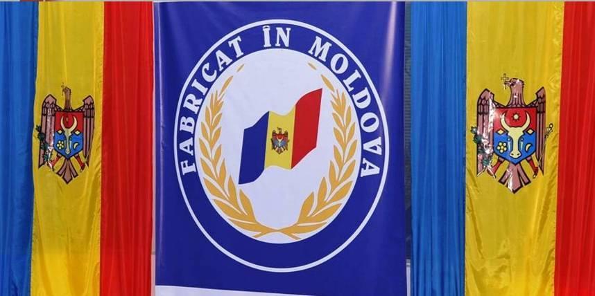 XVII национальная многоотраслевая выставка «Произведенов Молдове»