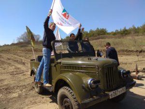 сотрудники «Красного котельщика» посетили местасражений за Миус-фронт