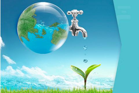 Всероссийский водный конгресс