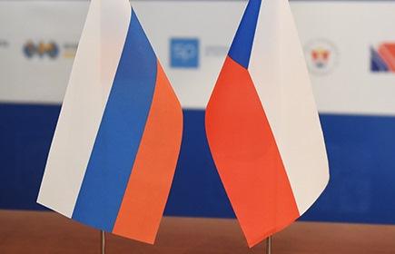 Чешско-Российская конференция «Перспективы сотрудничества Чехии и России по туризму, логистике и объектам исторического культурного наследия»