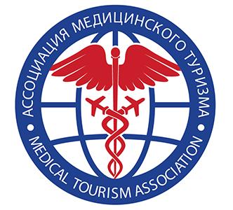 Ассоциация медицинского туризма