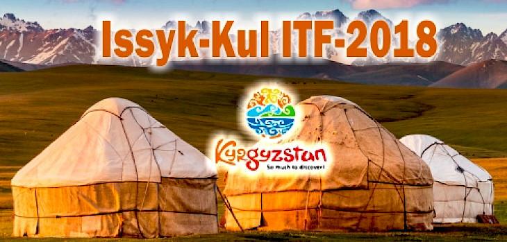 Первая международная выставка-ярмарка «Иссык-Куль-2018»