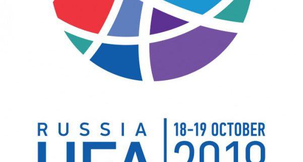 четвертый форум малого бизнеса регионов стран-участниц ШОС и БРИКС